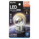 LDG1CL-G-G256【税込】 ELPA LED電球 ミニボール電球形 55lm(クリア・電球色相当) elpaballmini [LDG1CLGG256]...