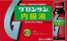 【第3類医薬品】グロンサン内服液 20ml×10本 ライオン グロンサンナイフクエキN 10P [グロンサンナイフクエキN10P]【返品種別B】