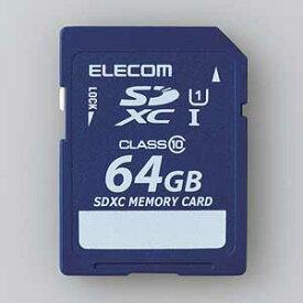 MF-FSD064GC10R エレコム SDXCメモリーカード 64GB class10 UHS-I