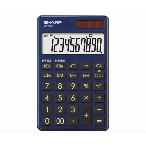 EL-VW31-AX シャープ カラー電卓 10桁(ディープブルー) カラー・デザイン電卓 プレミアムモデル(手帳タイプ)