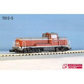 [鉄道模型]六半 (Z) T012-5 DE10 1500 B寒地形 国鉄色