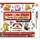 【3DS】ファミコンリミックス ベストチョイス 【税込】 任天堂 [CTR-P-BFRJ]【返品種別B】【RCP】