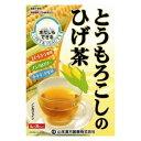 とうもろこしのひげ茶160g 【税込】 山本漢方製薬 トウモロコシノヒゲチヤ [トウモロコシノヒゲチヤ]【返品種別B】【R…