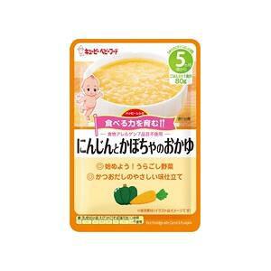 HA-1 ハッピーレシピ にんじんとかぼちゃのおかゆ 80g (5ヵ月頃から) キユーピー QPニンジンカボチヤHA1 80G