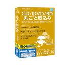 CD革命/Virtual Ver.14 乗り換え/優待版【税込】 アーク情報システム 【返品種別B】【送料無料】【RCP】