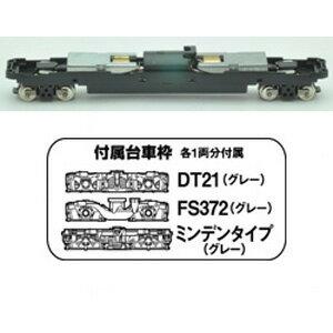 [鉄道模型]トミーテック 【再生産】(N) 鉄コレ動力ユニット20m級用A TM-08R [トミ- ドウリョクユニットTM-08R]【返品種別B】