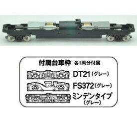 [鉄道模型]トミーテック 【再生産】(N) 鉄コレ動力ユニット20m級用A TM-08R