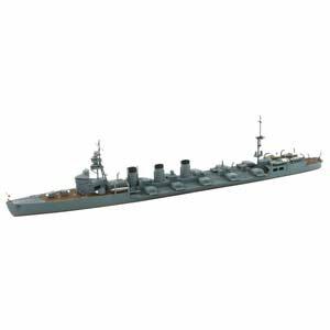 1/700 スカイウェーブシリーズ 日本海軍 超重雷装艦 北上 五連装魚雷発射管装備仕様 (NE09:新装備セット「9」付)【SPW38】 ピットロード [PT SPW38 ニホン チョウジュウライソウカン キタカミ]【返品種別B】