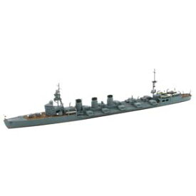 1/700 スカイウェーブシリーズ 日本海軍 超重雷装艦 北上 五連装魚雷発射管装備仕様 (NE09:新装備セット「9」付)【SPW38】 ピットロード