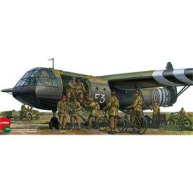 1/35 英・エアスピードA.S.51ホルサMK.I 襲撃グライダー【CB35195】 ブロンコ
