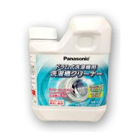 N-W2 パナソニック 洗濯槽クリーナー(ドラム式洗濯機用) Panasonic [NW2]