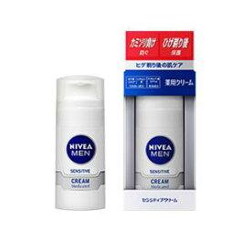 ニベアメン 薬用センシティブクリーム(医薬部外品)50g 花王 ニベアメンセンシテイブC