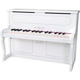 1152 カワイ ミニピアノ(ホワイト) KAWAI アップライトピアノタイプ