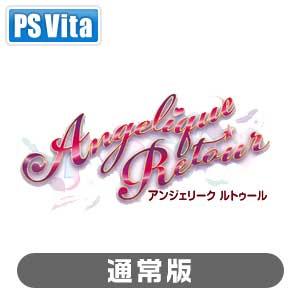 【PS Vita】アンジェリーク ルトゥール(通常版) コーエーテクモゲームス [VLJM-30146アンジェリーク]【返品種別B】