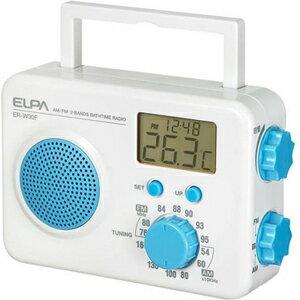 ER-W30F(BL) ELPA AM/FM お風呂ラジオ(ブルー) 時間と温度も分かる バスタイム・ラジオ