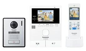 VL-SWD303KL パナソニック カラーテレビドアホン Panasonic どこでもドアホン