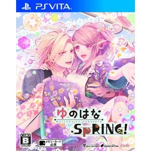 【PS Vita】ゆのはなSpRING!(通常版) アイディアファクトリー [VLJM-35272ユノハナ]【返品種別B】