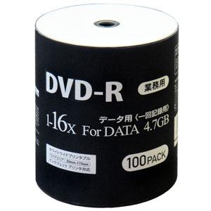 DR47JNP100_BULK マグラボ データ用16倍速対応DVD-R 100枚パック4.7GB ホワイトプリンタブル [DR47JNP100BULK]【返品種別A】