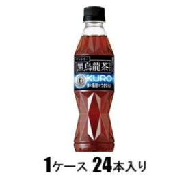 サントリー 黒烏龍茶 350ml(1ケース24本入) サントリー クロウ-ロンチヤ350MLX24
