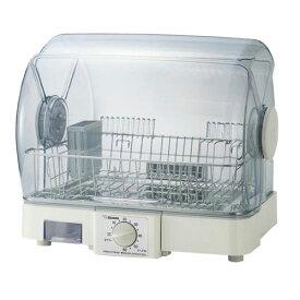 EY-JF50-HA 象印 食器乾燥器(グレー) ZOJIRUSHI [EYJF50HA]