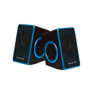 PSP-DPRB プリンストンテクノロジー デュアルパッシブラジエーター搭載USB電源スピーカー(ブルー) Speaker with Dual Passive Radiator