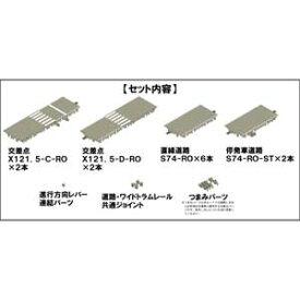 [鉄道模型]トミーテック (N) X-003 交差点拡張セットA(T字路・多車線)
