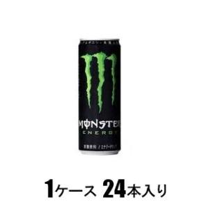 モンスター エナジー 355ml(1ケース24本入) アサヒ飲料 モンスタ-エナジ-355MLX24 [モンスタエナジ355MLX24]【返品種別B】