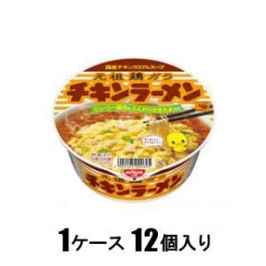 チキンラーメンどんぶり 85g(1ケース12個入) 日清食品 チキンラ-メンドンブリ85GX12 [チキンラメンドンブリ85GX12]【返品種別B】
