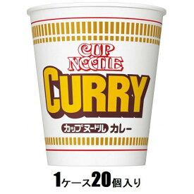 日清 カップヌードル カレー 87g(1ケース20個入) 日清食品 カツプヌ-ドルカレ-87GX20