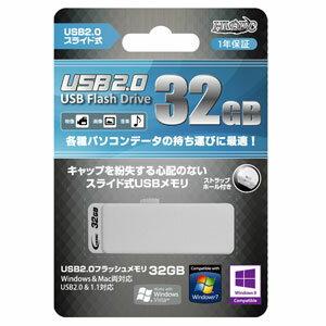 HDUF108S32G2 HIDISC USB2.0対応 フラッシュメモリ 32GB [HDUF108S32G2]【返品種別A】