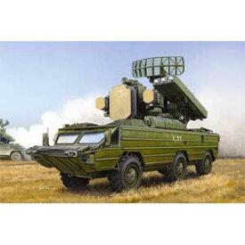 1/35 ソビエト軍 SA-8 ゲッコー【05597】 プラモデル トランペッター
