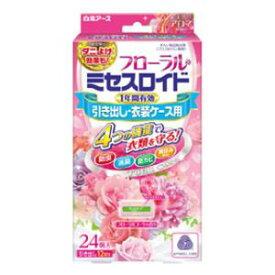 フローラルミセスロイド 引き出し用 フローラルブーケの香り 24個入 白元アース Fミセスロイドヒキダ24コ1ネンFフ