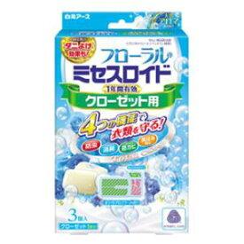 フローラルミセスロイド クローゼット用 ホワイトアロマソープの香り 3個入 白元アース Fミセスロイドクロ-ゼ3コ1ネンAソ