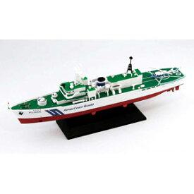 1/700 海上保安庁 巡視船 つがる型【JP09】 ピットロード
