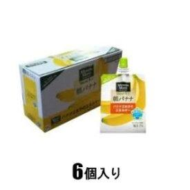 ミニッツメイド 朝バナナ 180g×6個 コカ・コーラ MMアサバナナ 180Gパウチケ-ス