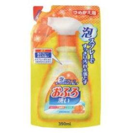 ニチゴー 泡スプレー おふろ洗い つめかえ用 350ml 日本合成洗剤 ニチゴ- オフロアライ カエ