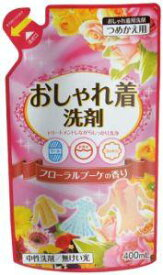 おしゃれ着洗い 詰替 400ml 日本合成洗剤 オシヤレギアライカエ