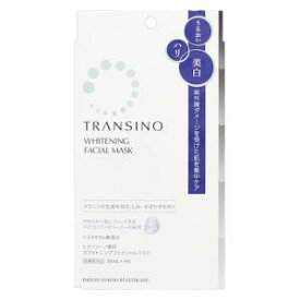 トランシーノ薬用ホワイトニングフェイシャルマスク 第一三共ヘルスケア トランシ-ノWニングマスク4H
