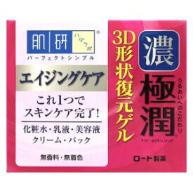 肌研極潤3D形状復元ゲル 100g ロート製薬 HLゴクジユン3Dケイフクゲゲル