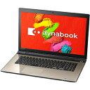PTEX-87TBWG【税込】 東芝 ノートパソコン dynabook EX87/TG サテンゴールド(Office Home&Business Premium...