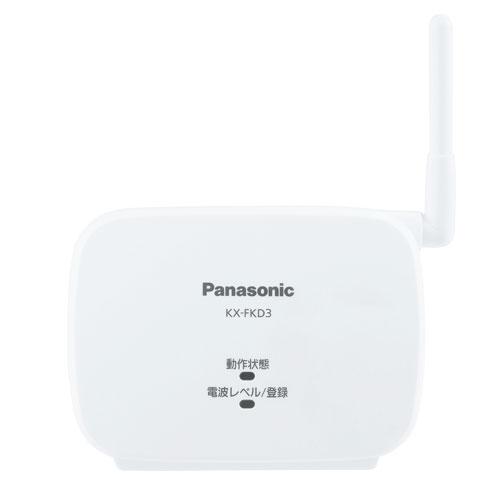 KX-FKD3 パナソニック DECT方式用中継アンテナ Panasonic ホームネットワークシステム