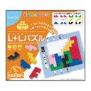 KUMON L+Lパズル 【税込】 くもん出版 [LLパズル]【返品種別B】【RCP】