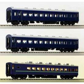 [鉄道模型]天賞堂 (HO) 57039 急行「ニセコ」客車 7両セット