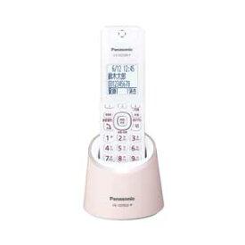 VE-GDS02DL-P パナソニック デジタルコードレス留守番電話機 ピンク Panasonic おうち電話 ル・ル・ル(RU・RU・RU) [VEGDS02DLP]