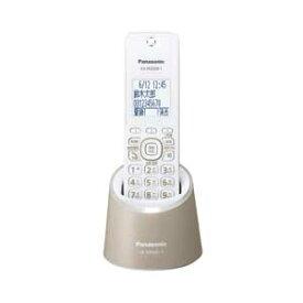 VE-GDS02DL-T パナソニック デジタルコードレス留守番電話機 モカ Panasonic おうち電話 ル・ル・ル(RU・RU・RU) [VEGDS02DLT]