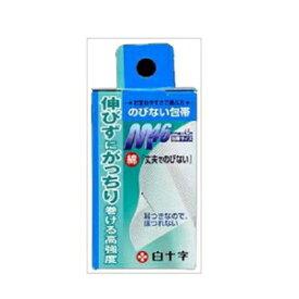 FC のびない包帯 M 腕用 白十字 F.C ノビナイホ-タイ M