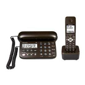 TF-SD15S-TD パイオニア デジタルコードレス留守番電話機(子機1台)ダークブラウン Pioneer