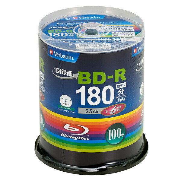 VBR130RP100SV4 バーベイタム 6倍速対応BD-R 100枚パック 25GB ホワイトプリンタブル Verbatim [VBR130RP100SV4]【返品種別A】【送料無料】