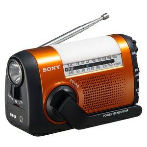 ICF-B09 D ソニー 手回し充電ワイドFMラジオ(オレンジ) SONY [ICFB09DC]【返品種別A】