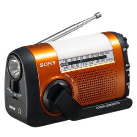 ICF-B09 D ソニー 手回し充電ワイドFMラジオ(オレンジ) SONY